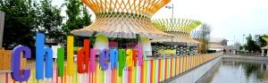 L'area bambini di Expo